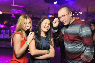 Резиденты «Максимилианс» группа «Волга-Волга», 23 ноября 2013 - Ресторан «Максимилианс» Уфа - 27
