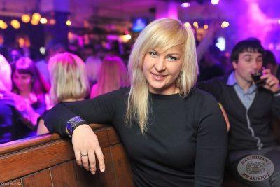Резиденты «Максимилианс» группа «Волга-Волга», 23 ноября 2013 - Ресторан «Максимилианс» Уфа - 28
