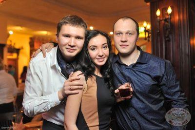Резиденты «Максимилианс» группа «Волга-Волга», 23 ноября 2013 - Ресторан «Максимилианс» Уфа - 29