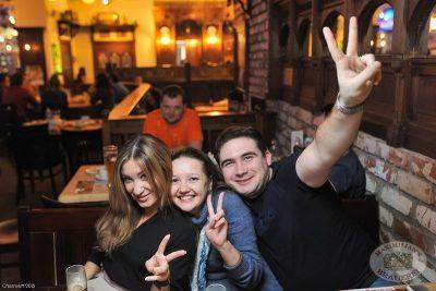 Резиденты «Максимилианс» группа «Волга-Волга», 23 ноября 2013 - Ресторан «Максимилианс» Уфа - 33