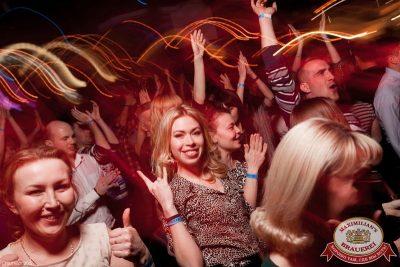 Уикенд в «Максимилианс», 3 апреля 2015 - Ресторан «Максимилианс» Уфа - 03
