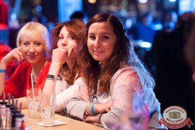 Уикенд в «Максимилианс», 3 апреля 2015 - Ресторан «Максимилианс» Уфа - 04