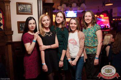Уикенд в «Максимилианс», 3 апреля 2015 - Ресторан «Максимилианс» Уфа - 08