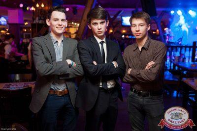 Уикенд в «Максимилианс», 3 апреля 2015 - Ресторан «Максимилианс» Уфа - 10