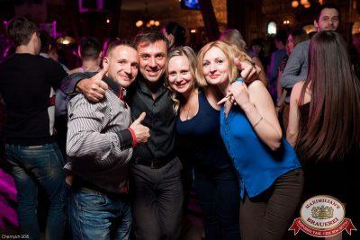 Уикенд в «Максимилианс», 3 апреля 2015 - Ресторан «Максимилианс» Уфа - 22