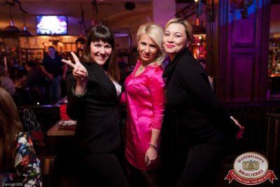 Уикенд в «Максимилианс», 3 апреля 2015 - Ресторан «Максимилианс» Уфа - 28