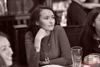 Уикенд уже близко, 2 октября 2014 - Ресторан «Максимилианс» Уфа - 07