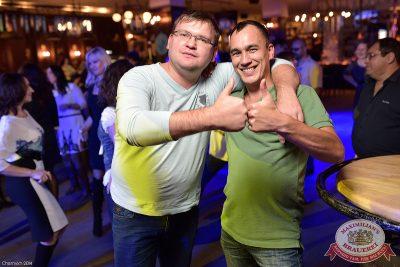 Уикенд уже близко, 2 октября 2014 - Ресторан «Максимилианс» Уфа - 26