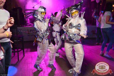 «Дыхание ночи»: White party, 12 июня 2015 - Ресторан «Максимилианс» Уфа - 01