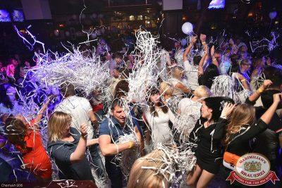 «Дыхание ночи»: White party, 12 июня 2015 - Ресторан «Максимилианс» Уфа - 02