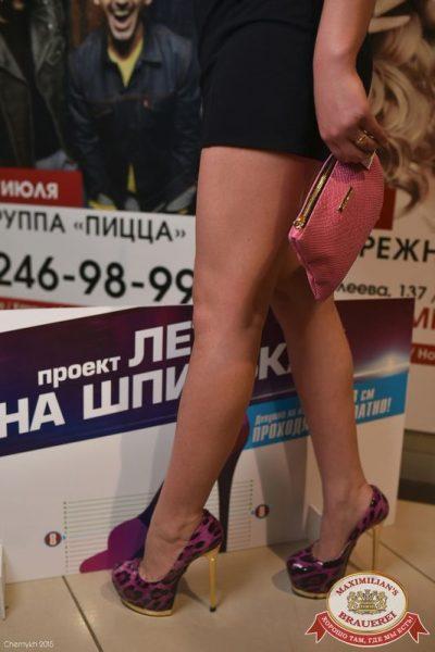«Дыхание ночи»: White party, 12 июня 2015 - Ресторан «Максимилианс» Уфа - 06
