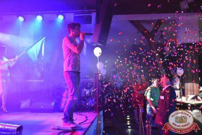 «Дыхание ночи»: White party, 12 июня 2015 - Ресторан «Максимилианс» Уфа - 11