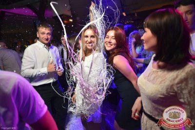 «Дыхание ночи»: White party, 12 июня 2015 - Ресторан «Максимилианс» Уфа - 14
