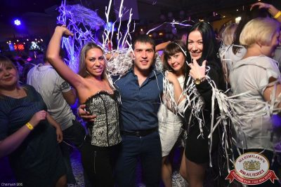 «Дыхание ночи»: White party, 12 июня 2015 - Ресторан «Максимилианс» Уфа - 16