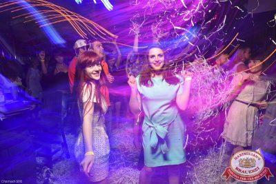 «Дыхание ночи»: White party, 12 июня 2015 - Ресторан «Максимилианс» Уфа - 19