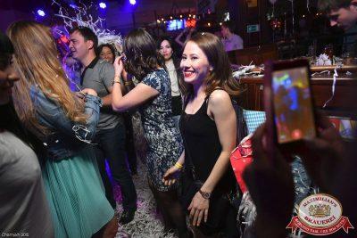«Дыхание ночи»: White party, 12 июня 2015 - Ресторан «Максимилианс» Уфа - 20