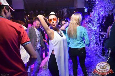 «Дыхание ночи»: White party, 12 июня 2015 - Ресторан «Максимилианс» Уфа - 22