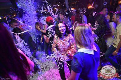 «Дыхание ночи»: White party, 12 июня 2015 - Ресторан «Максимилианс» Уфа - 23