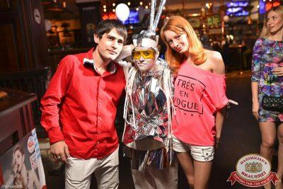 «Дыхание ночи»: White party, 12 июня 2015 - Ресторан «Максимилианс» Уфа - 25