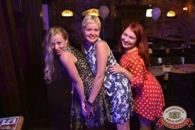 «Дыхание ночи»: White party, 12 июня 2015 - Ресторан «Максимилианс» Уфа - 27