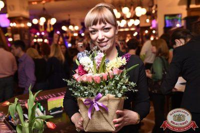 Международный женский день: вечеринка безфартуков, день первый, 7 марта 2015 - Ресторан «Максимилианс» Уфа - 02