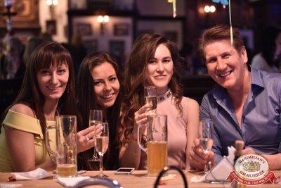 Международный женский день: вечеринка безфартуков, день первый, 7 марта 2015 - Ресторан «Максимилианс» Уфа - 05