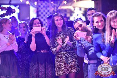 Международный женский день: вечеринка безфартуков, день первый, 7 марта 2015 - Ресторан «Максимилианс» Уфа - 17