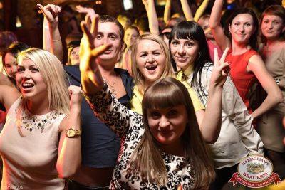 Международный женский день: вечеринка безфартуков, день первый, 7 марта 2015 - Ресторан «Максимилианс» Уфа - 22