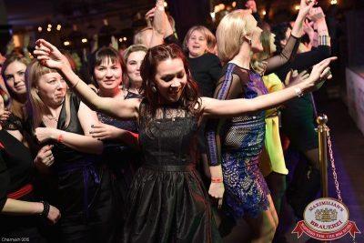 Международный женский день: вечеринка безфартуков, день первый, 7 марта 2015 - Ресторан «Максимилианс» Уфа - 24