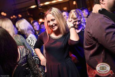 Международный женский день: вечеринка безфартуков, день первый, 7 марта 2015 - Ресторан «Максимилианс» Уфа - 25