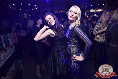 Международный женский день: вечеринка безфартуков, день первый, 7 марта 2015 - Ресторан «Максимилианс» Уфа - 32
