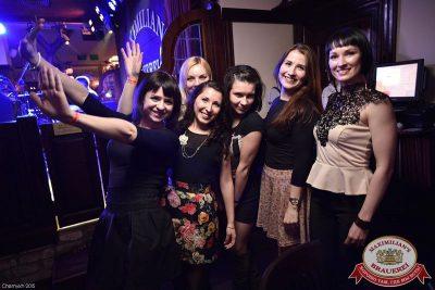 Международный женский день: вечеринка безфартуков, день первый, 7 марта 2015 - Ресторан «Максимилианс» Уфа - 34