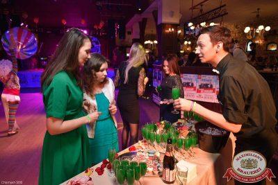 Международный женский день: вечеринка безфартуков, день второй, 8 марта 2015 - Ресторан «Максимилианс» Уфа - 01