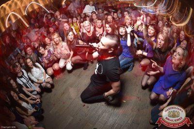 Международный женский день: вечеринка безфартуков, день второй, 8 марта 2015 - Ресторан «Максимилианс» Уфа - 03