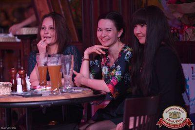 Международный женский день: вечеринка безфартуков, день второй, 8 марта 2015 - Ресторан «Максимилианс» Уфа - 08