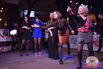 Международный женский день: вечеринка безфартуков, день второй, 8 марта 2015 - Ресторан «Максимилианс» Уфа - 13