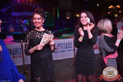 Международный женский день: вечеринка безфартуков, день второй, 8 марта 2015 - Ресторан «Максимилианс» Уфа - 14