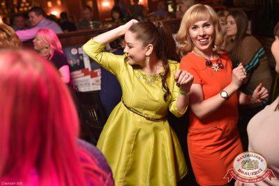 Международный женский день: вечеринка безфартуков, день второй, 8 марта 2015 - Ресторан «Максимилианс» Уфа - 25