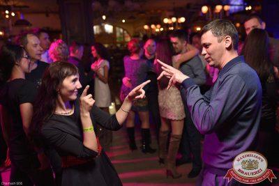 Международный женский день: вечеринка безфартуков, день второй, 8 марта 2015 - Ресторан «Максимилианс» Уфа - 29