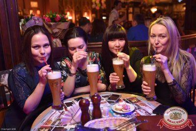 Международный женский день: вечеринка безфартуков, день второй, 8 марта 2015 - Ресторан «Максимилианс» Уфа - 32