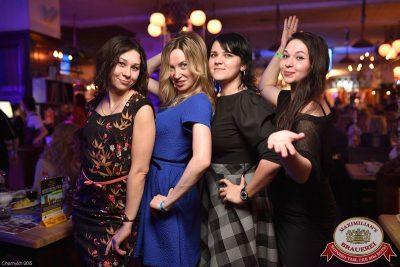 Международный женский день: вечеринка безфартуков, день второй, 8 марта 2015 - Ресторан «Максимилианс» Уфа - 33