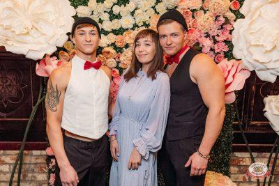 Международный женский день, 7 марта 2019 - Ресторан «Максимилианс» Уфа - 0005