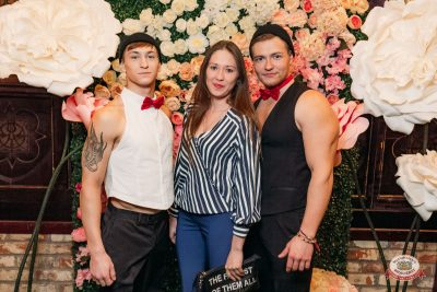 Международный женский день, 7 марта 2019 - Ресторан «Максимилианс» Уфа - 0010