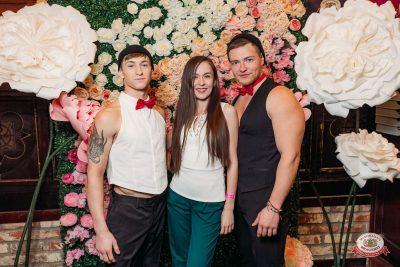 Международный женский день, 7 марта 2019 - Ресторан «Максимилианс» Уфа - 0011
