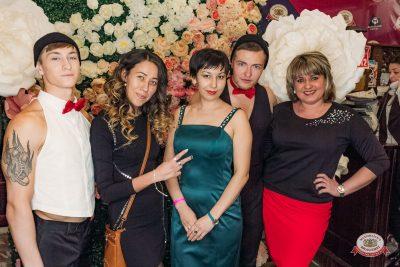 Международный женский день, 7 марта 2019 - Ресторан «Максимилианс» Уфа - 0012