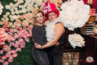 Международный женский день, 7 марта 2019 - Ресторан «Максимилианс» Уфа - 0014