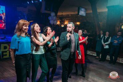 Международный женский день, 7 марта 2019 - Ресторан «Максимилианс» Уфа - 0018