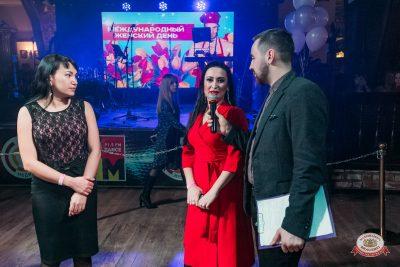 Международный женский день, 7 марта 2019 - Ресторан «Максимилианс» Уфа - 0020