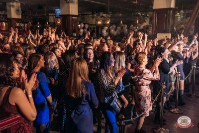 Международный женский день, 7 марта 2019 - Ресторан «Максимилианс» Уфа - 0025