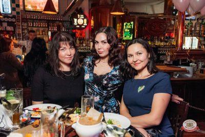 Международный женский день, 7 марта 2019 - Ресторан «Максимилианс» Уфа - 0026